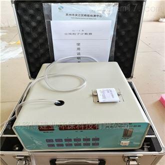 CLJ-E激光尘埃粒子计数器内置锂电池