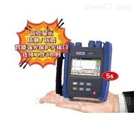 AE1001德力便携式光时域反射分析仪(OTDR)