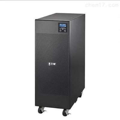 9E 6KVA伊顿UPS电源 5400W在线双转换塔式标机