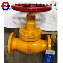 J41F液化气用截止阀