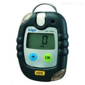 Pac 7000 德尔格单一气体检测仪