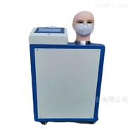 K罩颗粒物检测 呼吸阻力测试仪