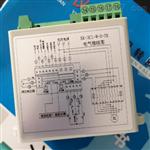 新PK-3D-J电动阀门控制组件ST-3C1-W-D-TK 新PT-3D-J