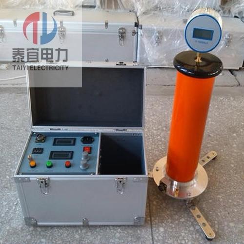 高压直流发生器四级承装承修办资质仪器