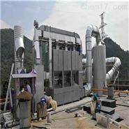 宿迁食品加工厂废水处理设备供销商