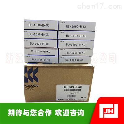 BL-1000-B-KC温度记录纸