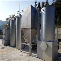 泰兴焊接粉尘废气处理设备