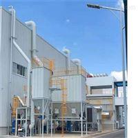 浙江喷漆房废气处理一体化设备厂家