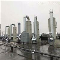 宁波注塑废气处理设备定制厂家