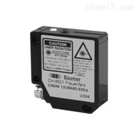 OADM 12I6460/S35A瑞士堡盟BAUMER光电测距传感器