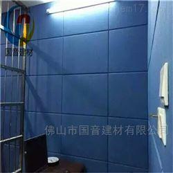 布料墙面吸音防撞软包厂家
