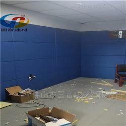 谈话室墙面防撞软包工厂