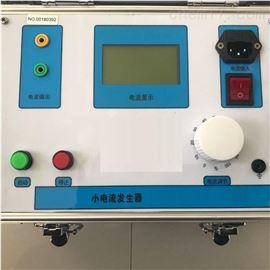 小电流发生器设备*