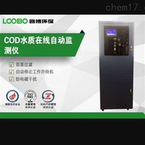 环保COD在线水质检测仪