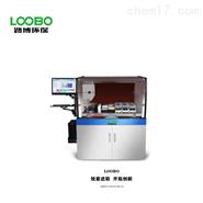 国产LB-HS96自动核酸提取
