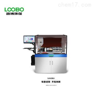 青岛路博国产LB-HS96自动核酸提取仪12