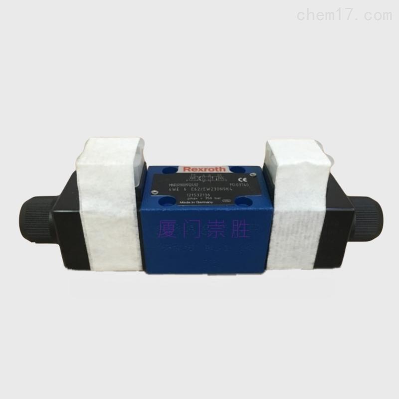 正品现货供应力士乐电磁阀德国Rexroth原装