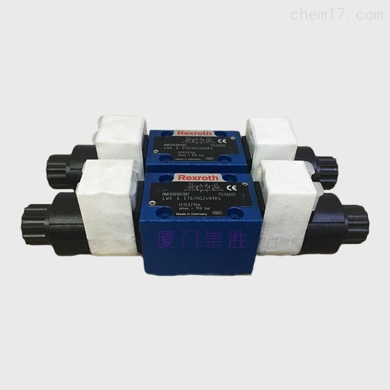 注塑机电磁阀力士乐德国进口Rexroth换向阀