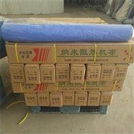 齐全纳米防火布厂家 中央空调帆布一平米价格