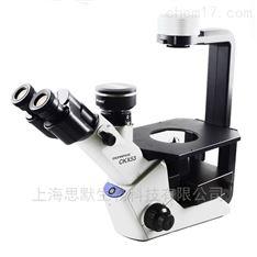 奥林巴斯倒置显微镜