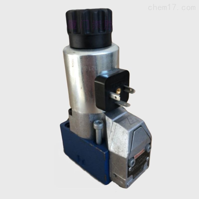 力士乐电磁球阀德国Rexroth进口液压阀