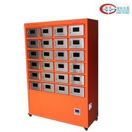 GWTR-50L冷凍土壤干燥箱廠家