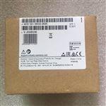 阳江西门子S7-1200CPU模块代理商