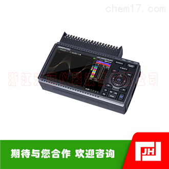 GRAPHTEC日本图技GL840数据记录仪