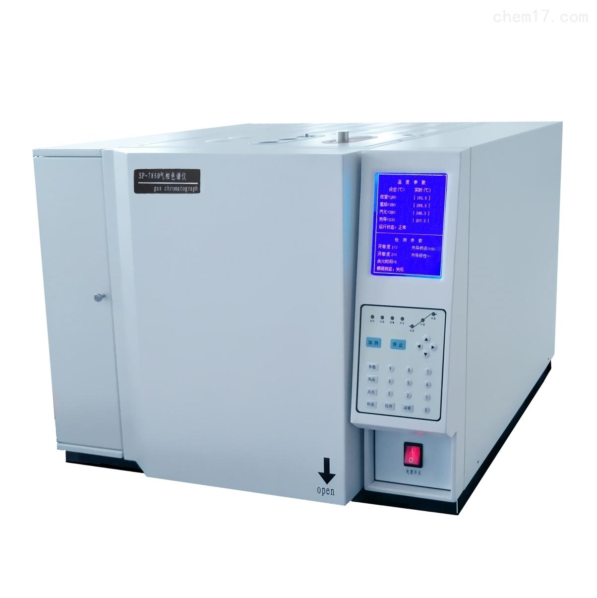 氣相色譜儀(實用型 /自動點火)