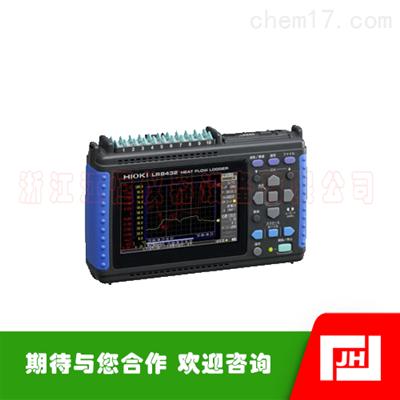 HIOKI日置LR8432热流数据采集记录仪