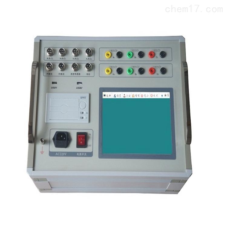 泰宜便携式直流断路器特性测试仪