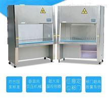 BHC-1300IIA/B3全排风二级生物安全柜