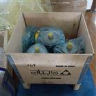 現貨ATOS葉片泵PFE-51090/1DU32廠家直銷