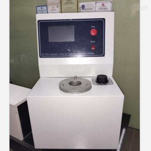 山东医用纺织品气流阻力测试仪