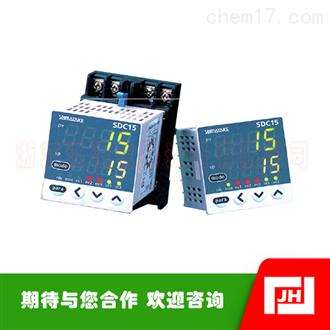 AZBIL山武SDC15数字调节器