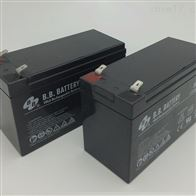 12V8AH台湾BB蓄电池BP8-12原装