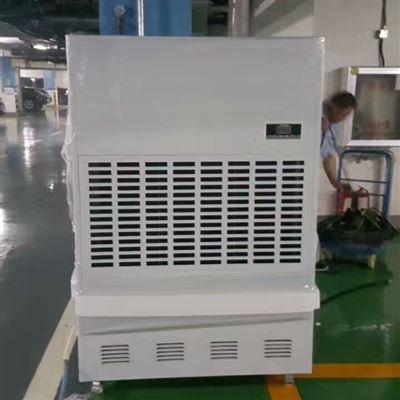 MOH-20/S除湿机技术方案