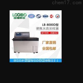 北京现货水质自动采样器