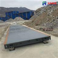 天津武清120噸電子地磅價格
