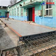 滄州120噸電子汽車衡廠家直銷