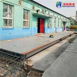 天津安装自动识别车牌100吨电子地磅厂家