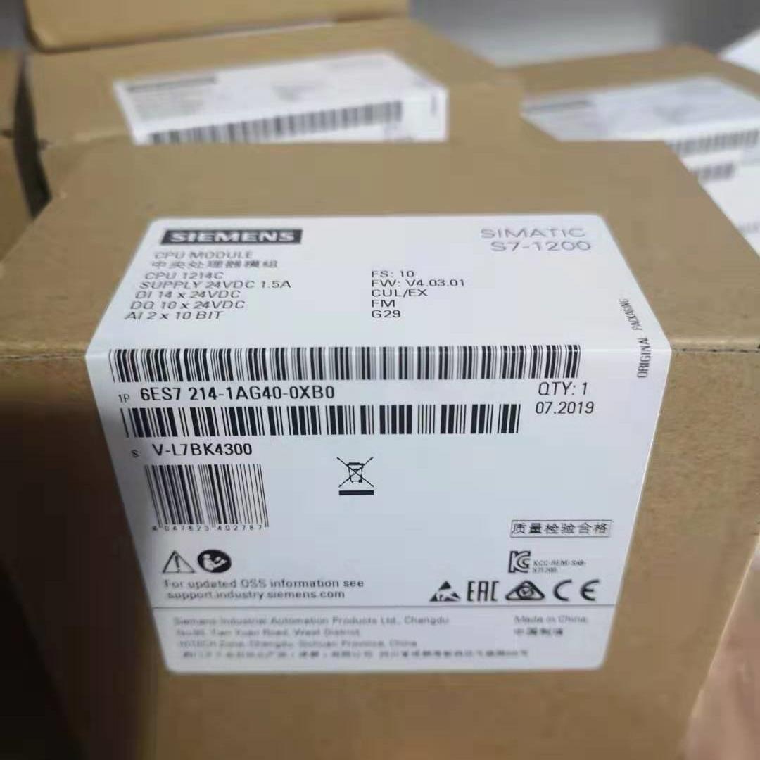 宿迁西门子S7-1200CPU模块代理商