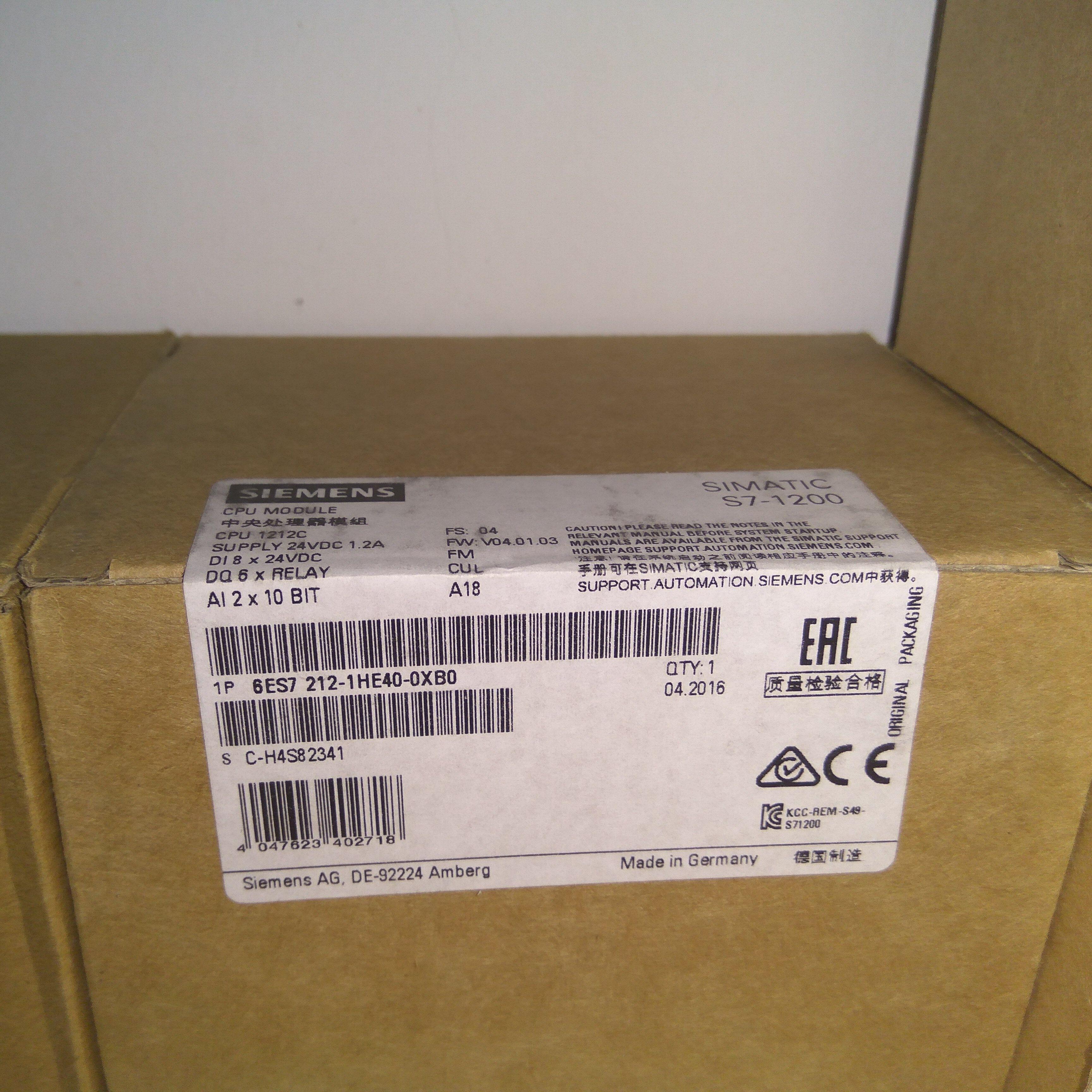 扬州西门子S7-1200CPU模块代理商
