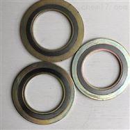 辽中县定做316金属环形缠绕垫片直销商