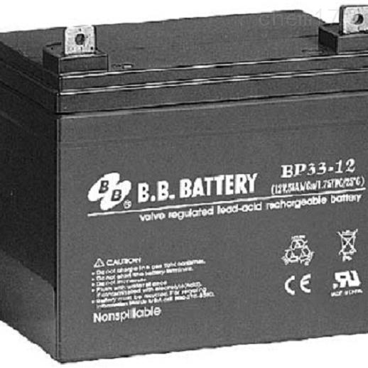 台湾BB蓄电池BP33-12技术应用