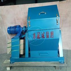 MS-500*500水泥試驗小磨說明書