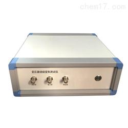 三相全自动测试变压器绕组变形仪