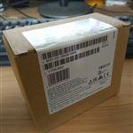 衢州西门子S7-1200CPU模块代理商