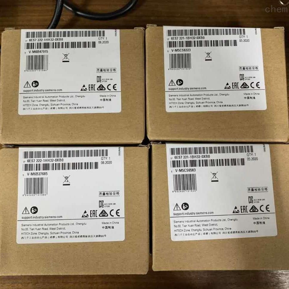 舟山西门子S7-1200CPU模块代理商