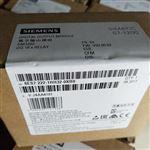 台州西门子S7-1200CPU模块代理商